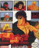 Carátula de Fist of the North Star