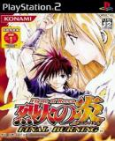 Carátula de Flame of Recca: Final Burning (Japonés)