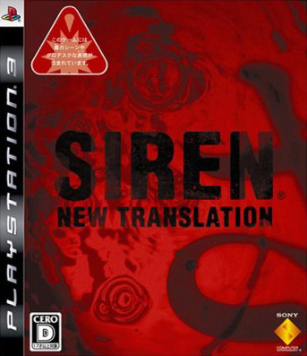 Caratula de Forbidden Siren: New Translation para PlayStation 3