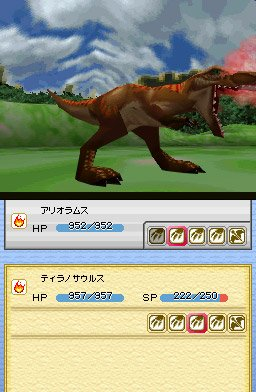 Pantallazo de Fossil League Dinosaur Tournament Championship para Nintendo DS