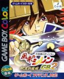 Carátula de Fushigi no Dungeon: Furai no Shiren GB2: Sabaku no Majou