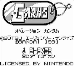 Pantallazo de G-ARMS para Game Boy