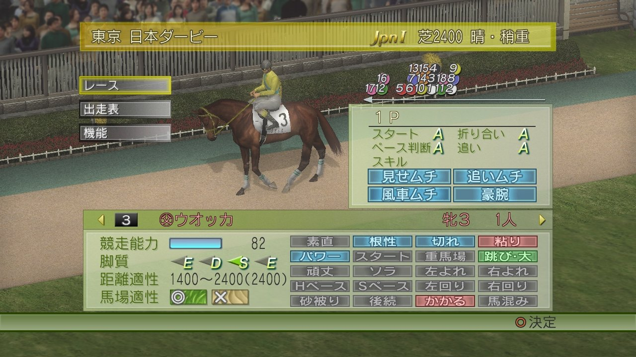 Pantallazo de G1 Jockey 4 2008 para PlayStation 3