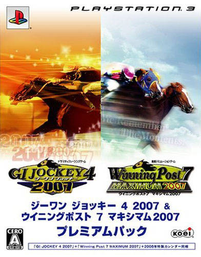 Caratula de G1 Jockey 4 2008 para PlayStation 3
