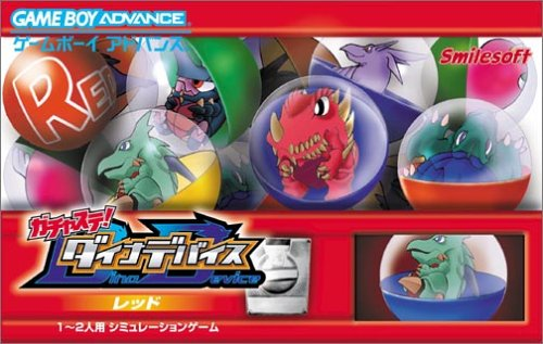 Caratula de Gachasute! Dino Device Red (Japonés) para Game Boy Advance