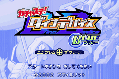 Pantallazo de Gachasute! Dyna Device Blue (Japonés) para Game Boy Advance