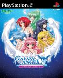 Carátula de Galaxy Angel Eternal Lovers (Japonés)