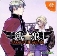 Caratula de Garou: Mark of the Wolves [Best of SNK] para Dreamcast
