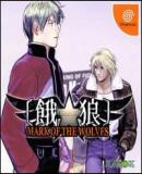 Caratula nº 16610 de Garou: Mark of the Wolves [Best of SNK] (200 x 197)
