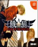 Carátula de Garou: Mark of the Wolves