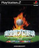 Carátula de Gekikuukan Pro Baseball: The End of the Century 1999 (Japonés)