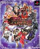 Carátula de Generation of Chaos III Limited Edition (Japonés)