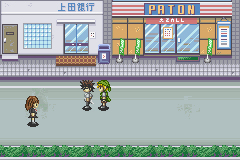 Pantallazo de Get Backers – Metropolis (Japonés) para Game Boy Advance