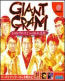 Carátula de Giant Gram: All Japan Pro Wrestling 2