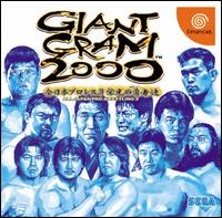 Caratula de Giant Gram 2000: All Japan Pro Wrestling 3 para Dreamcast