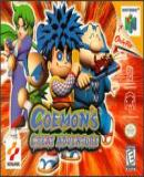 Caratula nº 33957 de Goemon's Great Adventure (200 x 139)