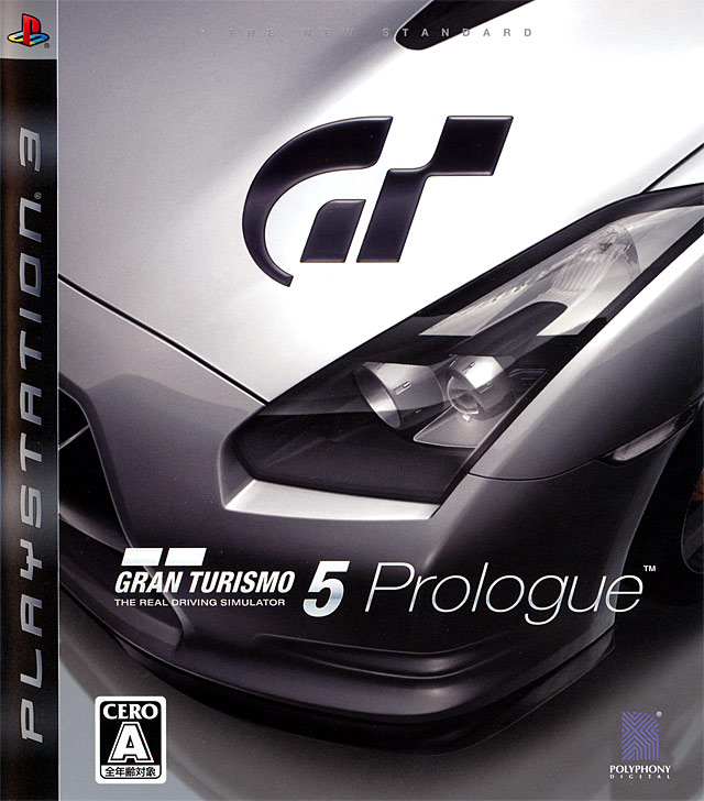 Caratula de Gran Turismo 5 Prologue para PlayStation 3