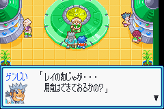 Pantallazo de Grandbo (Japonés) para Game Boy Advance