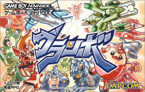 Caratula de Grandbo (Japonés) para Game Boy Advance