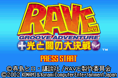 Pantallazo de Groove Adventure Rave (Japonés) para Game Boy Advance