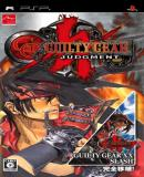 Carátula de Guilty Gear: Judgment (Japonés)
