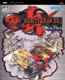 Carátula de Guilty Gear XX #Reload (Japonés)
