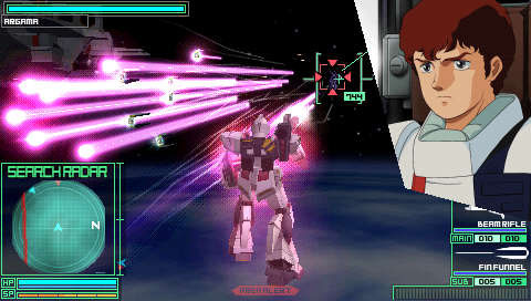 Pantallazo de Gundam Battle Chronicle (Japonés) para PSP