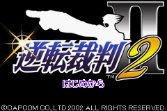 Pantallazo de Gyakuten Saiban 2 (Japonés) para Game Boy Advance