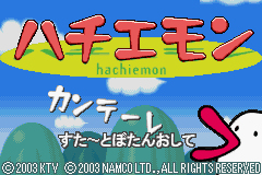 Pantallazo de Hachiemon para Game Boy Advance