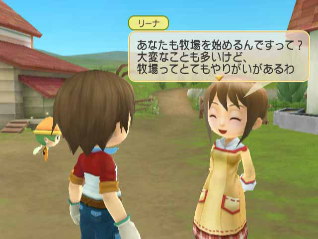 Pantallazo de Harvest Moon: Animal March para Wii