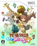 Caratula nº 129455 de Harvest Moon: Animal March (563 x 800)
