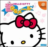 Caratula de Hello Kitty: Sound Mail para Dreamcast