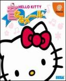 Caratula nº 16696 de Hello Kitty: Sound Mail (200 x 197)