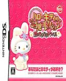Caratula nº 119875 de Hello Kitty : Big City Dreams (430 x 396)