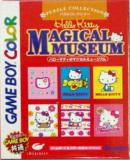 Carátula de Hello Kitty Magical Museum (Japonés)