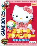 Carátula de Hello Kitty no Sweet Adventure: Daniel Kun ni Aitai