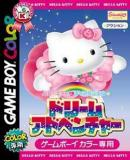 Carátula de Hello Kitty to Dear Daniel no Dream Adventure