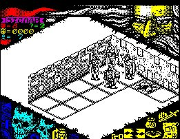 Pantallazo de Hero Quest: Return of the Witch Lord para Spectrum