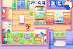 Pantallazo de Himawari Doubutsu Byouin Pet no Oishasan Ikusei Game (Japonés) para Game Boy Advance