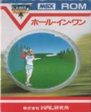 Caratula nº 31945 de Hole In One (193 x 291)