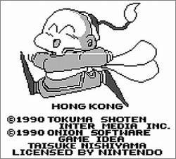 Pantallazo de Hong Kong para Game Boy