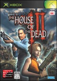 Caratula de House of the Dead III, The (Japonés) para Xbox