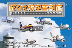 Pantallazo de I Am An Air Traffic Controller (Japonés) para Game Boy Advance