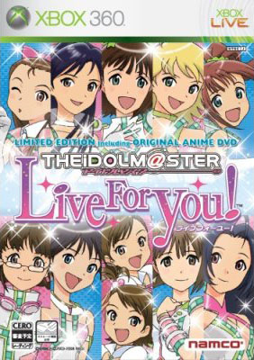 Caratula de IDOLM@STER Live For You!, The para Xbox 360