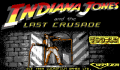 Pantallazo nº 65112 de Indiana Jones and the Last Crusade: The action Game (320 x 200)