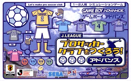 Caratula de J League Pro Soccer Club o Tsukurou Advance (Japonés) para Game Boy Advance