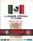 Carátula de J-League Pro Striker