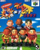 Carátula de J. League Eleven Beat 1997