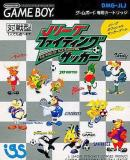 Caratula nº 212272 de J. League Fighting Soccer: The King of Ace Strikers (333 x 384)