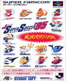 Carátula de J.League Super Soccer '95 (Japonés)